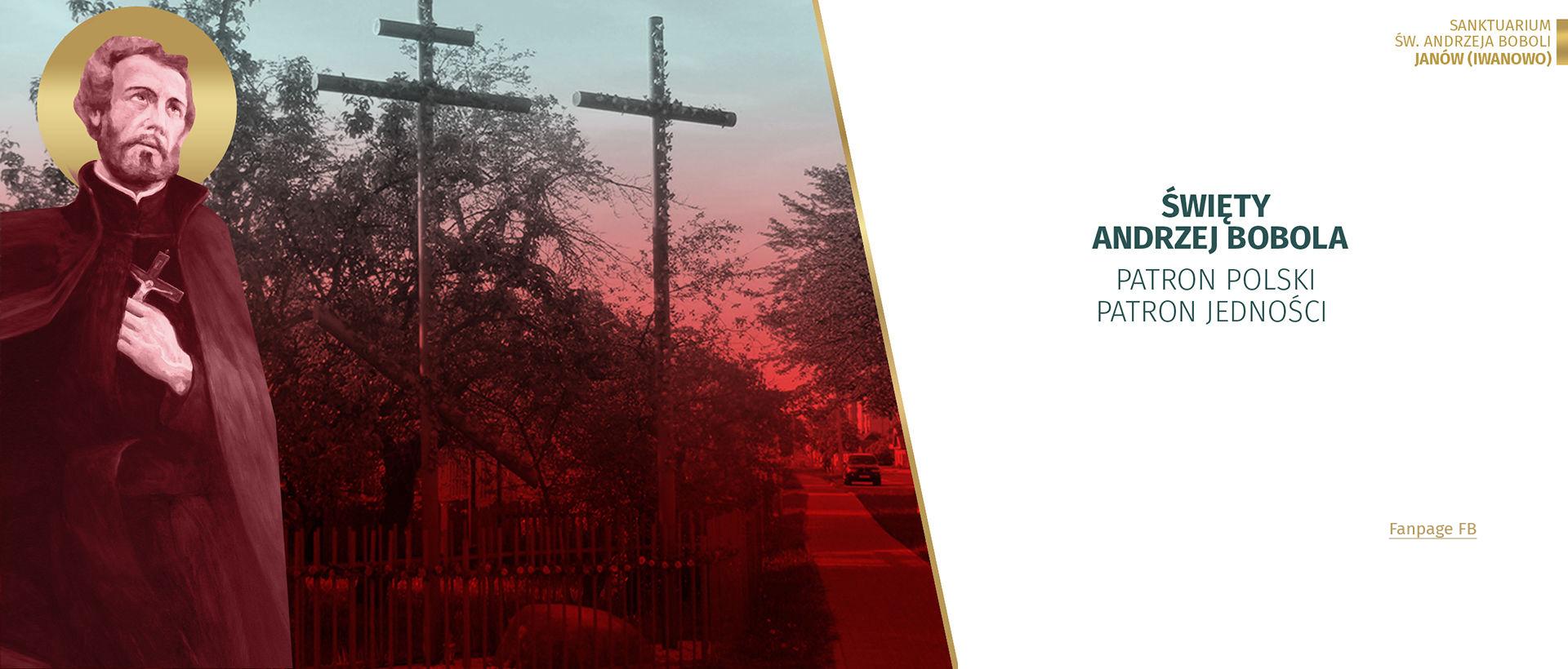św. Andrzej Bobola - Strona poświęcona dziejom świętego Andrzeja Boboli